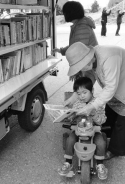 読書ボランティアおはなしころりん 江刺 由紀子